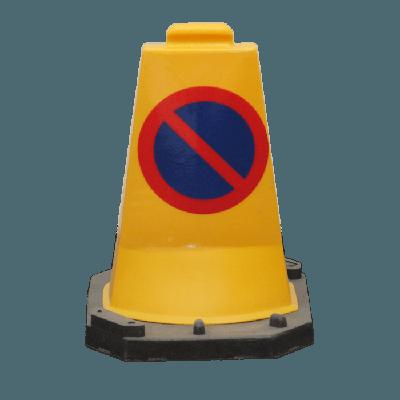 mini signed traffic cone